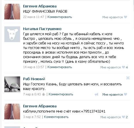 Настя Бакеева порно бесплатно на 24 видео